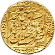 1 Tumân - Moḥammad Qājār -  avers