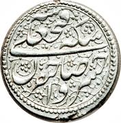 1 Qiran - Fatḥ Alī Qājār (Urūmīyeh mint) -  avers