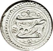 1 Qiran - Fatḥ Alī Qājār (Urūmīyeh mint) -  revers