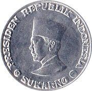 1 sen (Sukarno) – avers