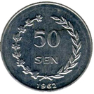 50 sen (Sukarno) – revers