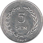 5 sen (Sukarno) – revers