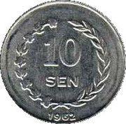 10 sen (Sukarno) – revers
