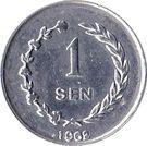 1 sen (Sukarno) – revers