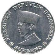 50 sen (Sukarno) – avers