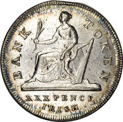 30 pence - George III – revers