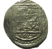 ½ Dirham - Anonymous - temp. Sulayman I Pasha / İbrahim Pasha – revers