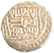 Akçe - Jalal al-Din Bayezid - Kastamoniye (762-787) – avers