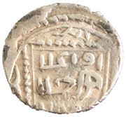 Akçe - Jalal al-Din Bayezid - Kastamoniye (762-787) – revers
