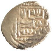 Dirham - Sulayman II (787-794) – avers