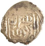 Dirham - Sulayman II (787-794) – revers