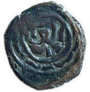 Fals - Anonymous (Jandar mint) – revers