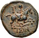 Bronze Æ20 (Isinda) – revers