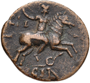 Bronze Æ19 (Isinda) -  revers