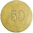 50 aurar (P. J. Thorsteinsson) – revers