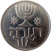 1 Lira (Hanukkah - Law is Light) – revers