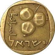 5 Agorot -  avers