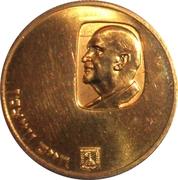 100 Lirot (Chaim Weizmann) – revers