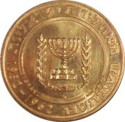 100 Lirot (Chaim Weizmann) – avers