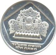 10 Lirot (Hanukkah - Holland Lamp) – avers