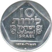 10 Lirot (Hanukkah - Holland Lamp) – revers