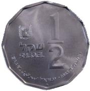 ½ Sheqel (Herodion) – avers