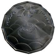 ½ Sheqel (Herodion) – revers