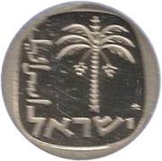 10 Agorot  (Bank of Israel) – avers