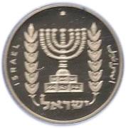 ½ Lira (Bank of Israel) – avers