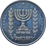 ½ Lira (Israel's 25th Anniversary) -  avers
