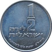 ½ Lira (Israel's 25th Anniversary) -  revers