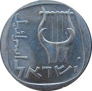 25 Agorot (Israel's 25th Anniversary) -  avers