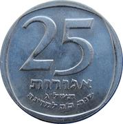 25 Agorot (Israel's 25th Anniversary) -  revers