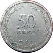 50 Pruta – revers