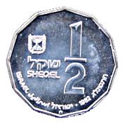 ½ Sheqel (Qumran) – avers