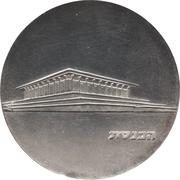 5 Lirot (Knesset Building) – revers