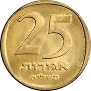 25 Agorot -  revers