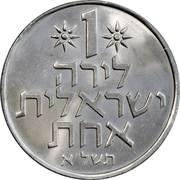 1 Lira -  revers