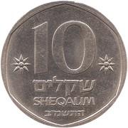 10 sheqalim -  revers