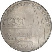 1 Lira (Hanukkah - Deganya) – revers