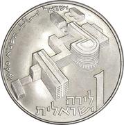 1 Lira (Hanukkah - Henrietta Szold) – avers