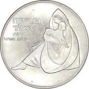 1 Lira (Hanukkah - Henrietta Szold) – revers