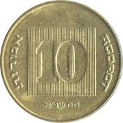 10 Agorot -  revers