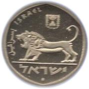 5 Lirot  (Bank of Israel) – avers