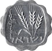 1 Agorah – avers