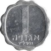 1 Agorah – revers
