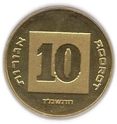 10 Agorot (Piedfort Set Issue; with Star of David) -  revers