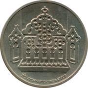 1 Lira (Hanukkah - 18th Century Lamp) – avers