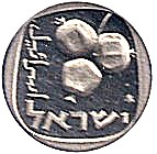 5 Agorot (25th Anniversary of the Bank of Israel) -  avers