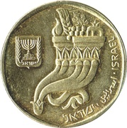 5 Sheqalim -  avers